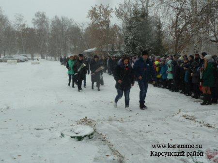 Митинг, посвященный 75-й годовщине парада на Красной площади в Москве