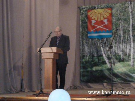 В Карсунском районе отметили День работников сельского хозяйства и перерабатывающей промышленности