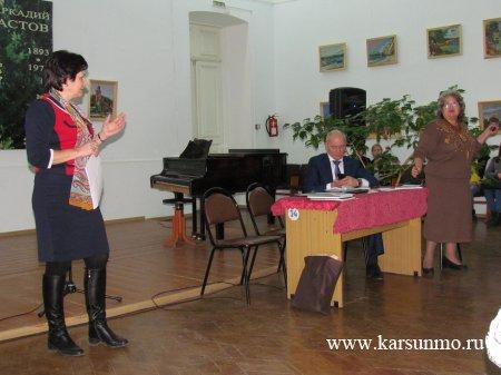 Заседание Межрайонного краеведческого собрания