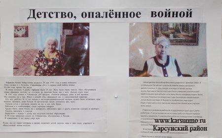 Районная краеведческая конференция «Ульяновская область – край родной», посвященная 250-летию со дня рождения Н.М. Карамзина