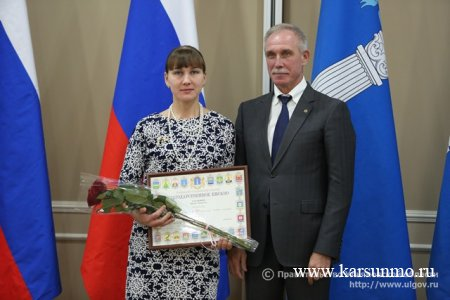 В преддверии Дня матери Губернатор Сергей Морозов наградил жительниц Ульяновской области