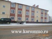 Мониторинг качества и сроки сдаваемого жилья специализированного жилищного фонда Ульяновской области в р.п. Карсун