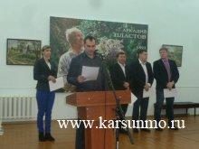 День государственного гражданского и муниципального служащего Ульяновской области.