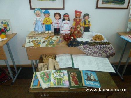Фестиваль межнациональных культур «Мы вместе!»