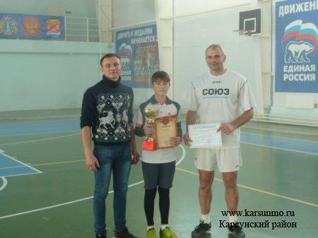Соревнования по мини-футболу за кубок Карсунского района