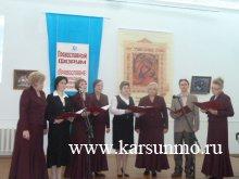 XI Православный форум «Православие : наследие, современность, будущее»