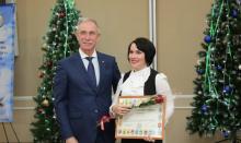 Губернатор Сергей Морозов поздравил работников и ветеранов службы ЗАГС с профессиональным праздником