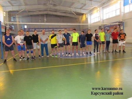 Соревнования по волейболу за кубок Карсунского района
