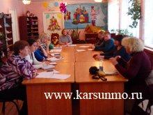 Рабочее совещание представителей Департамента архитектуры и градостроительства Ульяновской области
