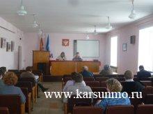 Заседание Совета по демографической политике