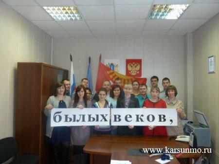 Флешмоб, посвященный Дню образования Ульяновской области