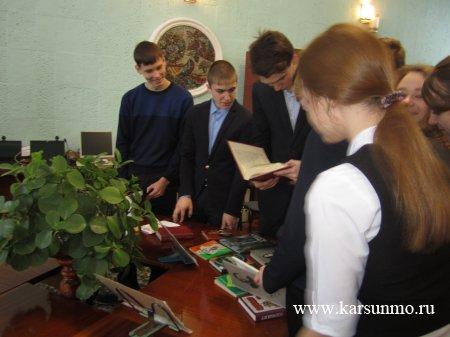 В рамках месячника татарского языка и культуры
