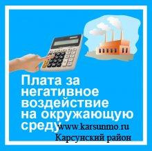 Информация для Индивидуальных предпринимателей и Юридических лиц