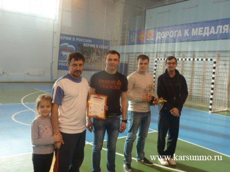 Турнир по настольному теннису за кубок Карсунского района
