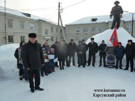 Митинг, посвященный 28-летию вывода советских войск из Афганистана