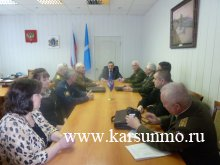 Лекторская группа областного Совета ветеранов