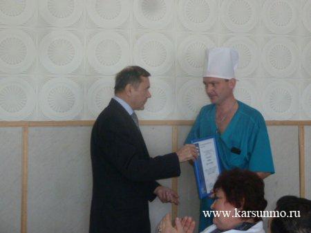 Отчетная конференция по результатам работы ГУЗ «Карсунская районная больница» за 2016 год