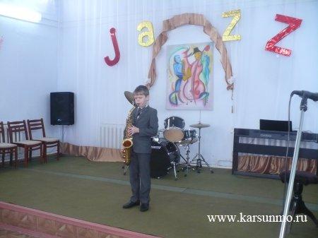 II-ой зональный открытый конкурс среди учащихся детских школ  искусств «Джазовая провинция»