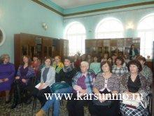 Районная женская конференция