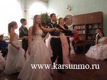 Литературный бал,посвященный дню рождению Н.М.Языкова