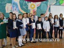 X Языковские районные литературно-краеведческие чтения