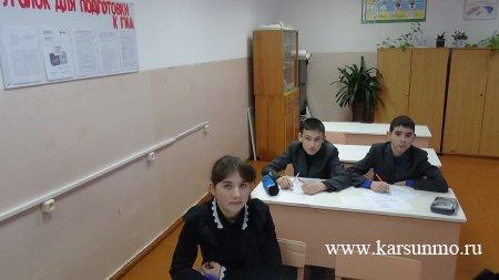Информация о  деятельности ОГКУ ЦЗН Карсунского района  за первый квартал