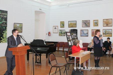 Межрайонная научно-практическая конференция «Великая российская революция и наш край. Уроки истории»