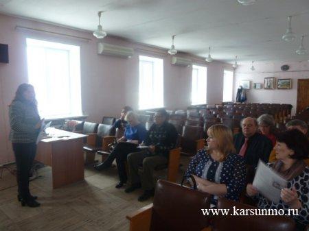 Заседание Совета местного отделения регионального отделения российской общественной организации «Ассамблея народов России»