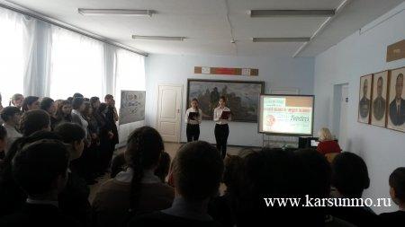 51-я годовщина присвоения  Ульяновской области Ордена Ленина