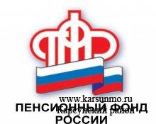 Жители Ульяновской области уходят на пенсию через Интернет