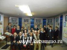 Мероприятия,посвящённые 147 летию со дня рождения В.И.Ленина