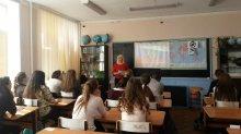 Мероприятия, посвященные Дню Российского парламентаризма