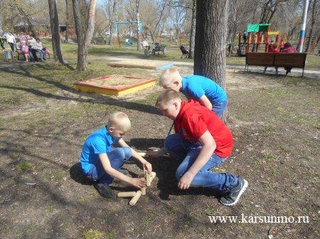 Открытие весенне-летнего паркового сезона