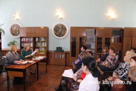 Заседание районного женского Совета