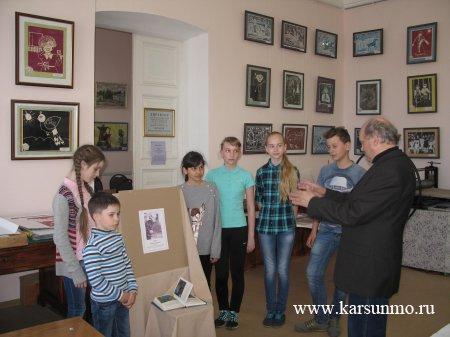 Памяти Народного художника М.С. Сарьяна