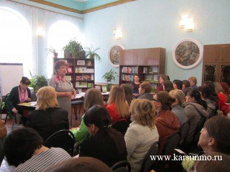 Библиотечная статистика: внедрение нового российского  стандарта