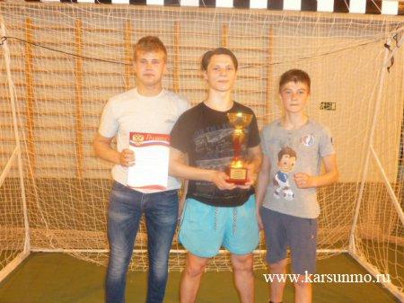 Районные соревнования по мини-футболу за кубок «Карсунского района»
