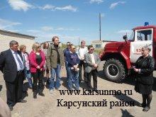 Обмен опытом в рамках реализации проекта поддержки местных инициатив