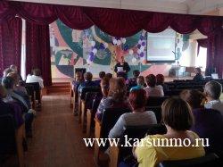 В школах Карсунского и Сурского районов сотрудники Госавтоинспекции проводят родительские собрания. На повестке дня – безопасность детей!