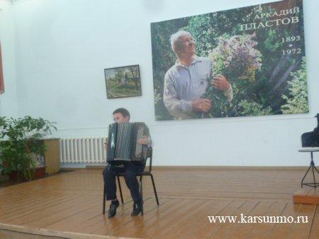Торжественное мероприятие, посвящённое Дню российского предпринимательства