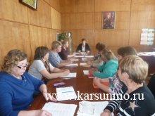 Заседание нового состава Общественной палаты МО «Карсунский район»