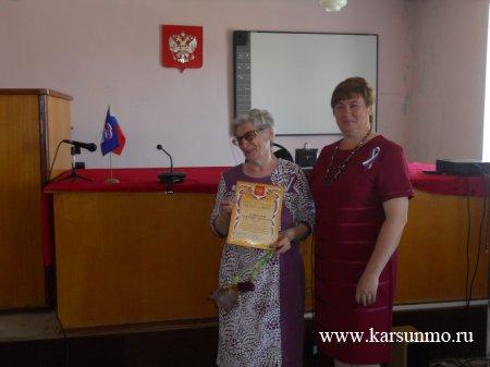 В День России