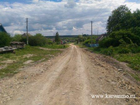 Приёмка ремонта дорог