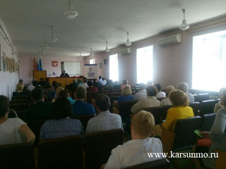 """Конференция партии """"Единая Россия"""""""