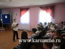 Гончаров и Симбирск