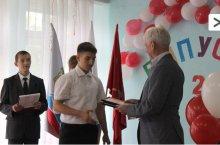 Владимир Путин поздравил ульяновских учащихся с окончанием учебного года