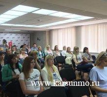 Региональный молодежный форум