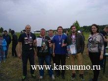Спортивные состязания, посвященные «Дню поля Ульяновской области 2017»