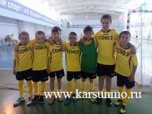 Групповой турнир Дивизиона «Запад» чемпионата по мини-футболу школьной спортивной лиги