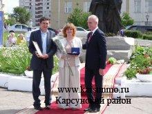 В День семьи, любви и верности Губернатор Ульяновской области Сергей Морозов наградил супругов, проживших вместе более 50 лет